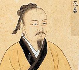 Tao Zhugong
