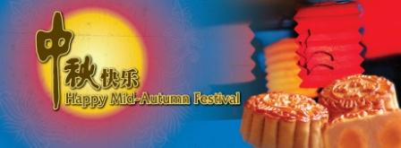 mid-autumn-festival net