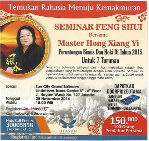 seminar Sun City