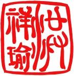 Logo Xiangyu