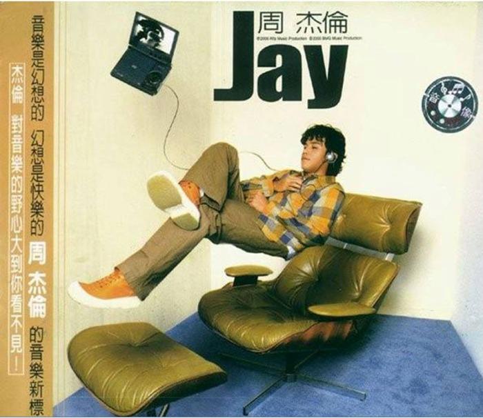 Jay Zhou 1