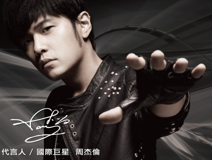 Jay Zhou