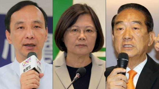 2016台灣選舉