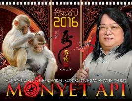 Calendar Cover 2016