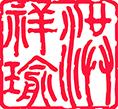 xiangyi-stamp