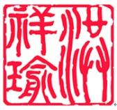 Logo Xiangyi