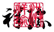 xiangyi image gabungan